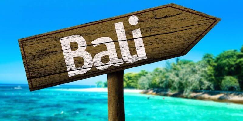 Бали - там