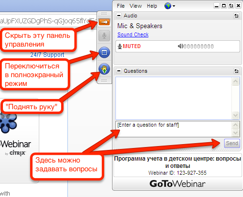 GoToWebinar-Control-Panel