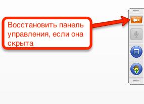 GoToWebinar-Panel-Restore