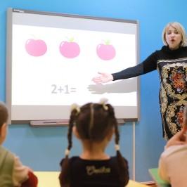 Учебная программа детского клуба