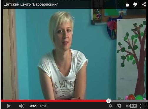 История успеха детского центра «Барбарискин»