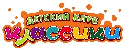 Логотип детского центра Классики