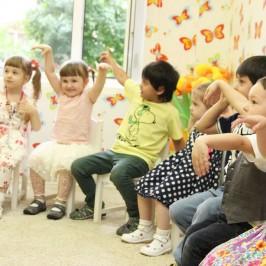 Детский сад неполного дня