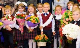 Как привлечь школьников в детский центр?