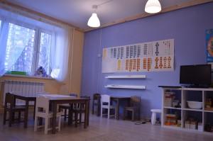 Детский сад после ремонта