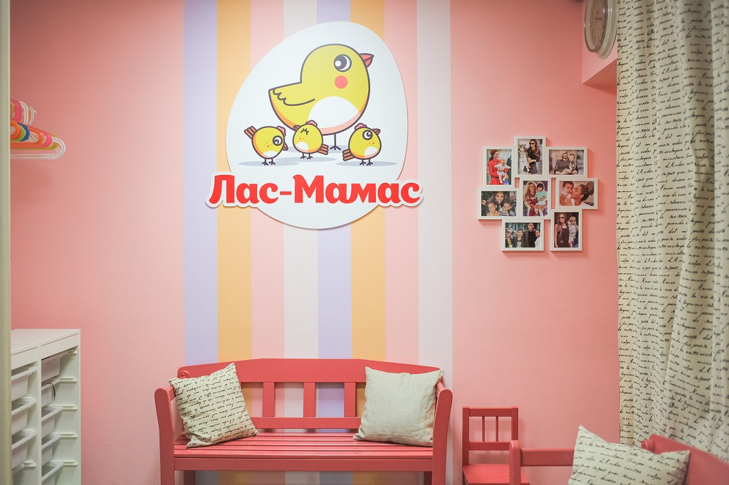 Дизайн интерьера детского центра