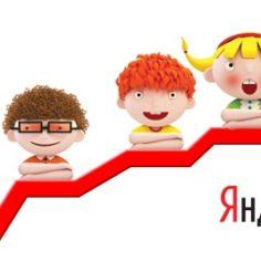 Яндекс.Директ для детского центра