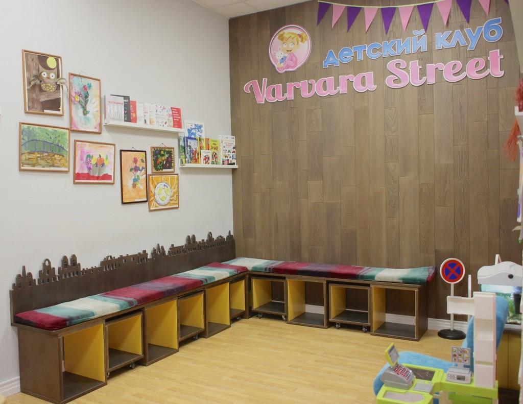 Дизайн детского центра — «детская улица»
