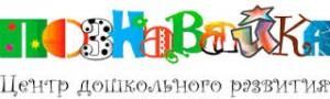 центр дошкольного развития познавайка