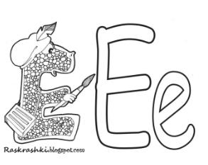 Неудачный образ буквы для использования на занятиях в детском центре
