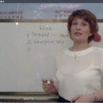 Ольга Лысенко - курсы для детей