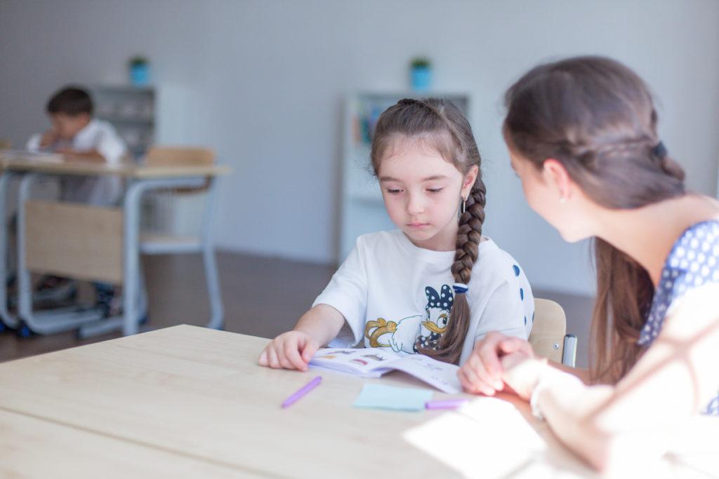 Индивидуальный план занятий в частной школе