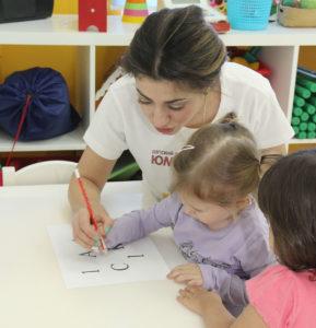 конспекты для детского сада