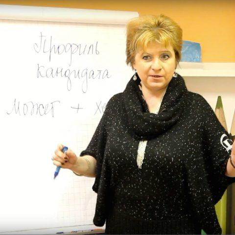HR-эксперт Светлана Иванова о преподавателях детского центра