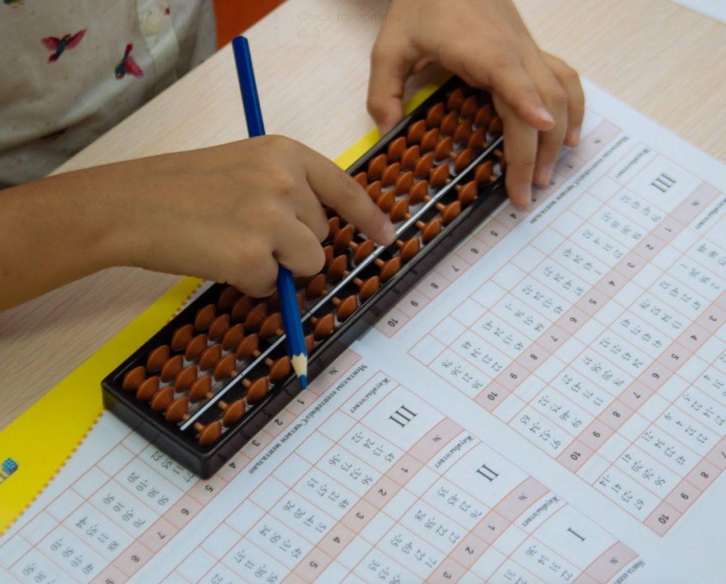 Обучение ментальной арифметике без франшизы