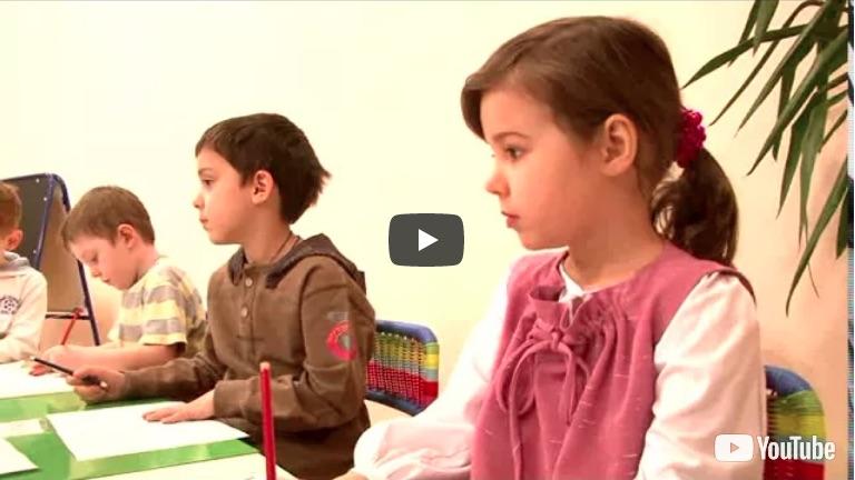 Видео занятия по подготовке к школе