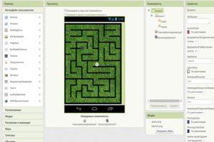 Разработка мобильного приложения Лабиринт