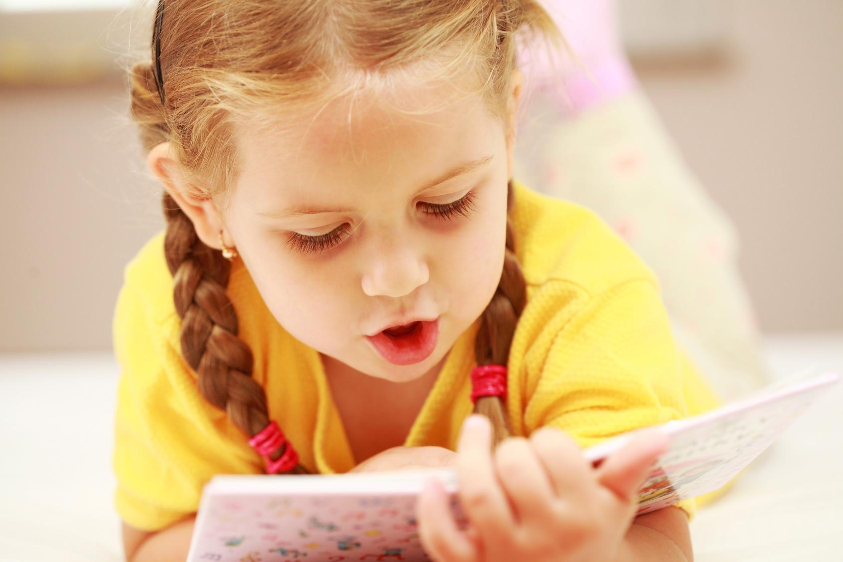 Как сохранить интерес к чтению, когда ребенок научился читать | Олеся  Юрченко