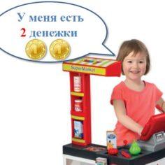 Обучение счету онлайн в детском клубе