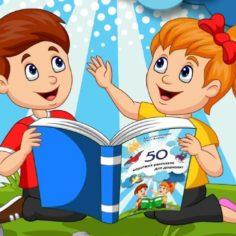 Обучение чтению в детском центре
