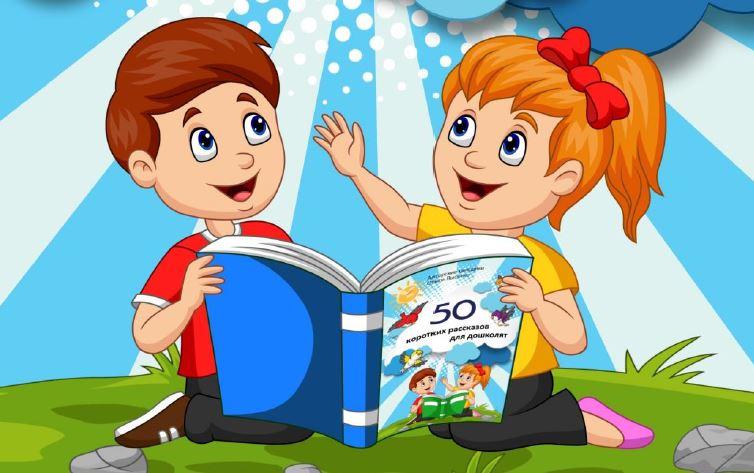 Обучение чтению