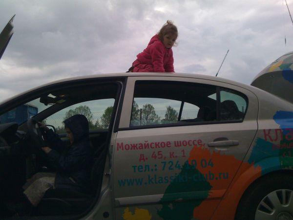 реклама детского клуба на автомобиле